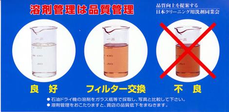 dry_youzai.jpg