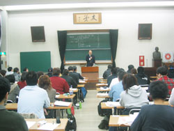 クリーニング師試験受験準備講習会の様子