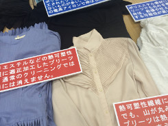 jikohintenji2015_3.jpg