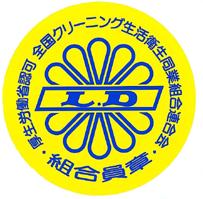 ld_logo.jpg