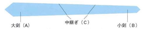 necktai_8.jpg