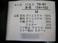 ng_6_2.jpg