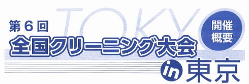 taikai2014banner.jpg