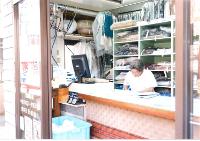 (有)田中クリーニング商会