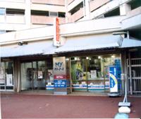マイクリーナース牡丹屋クリーニング(江東区)