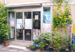(有)吉田クリーニング商会